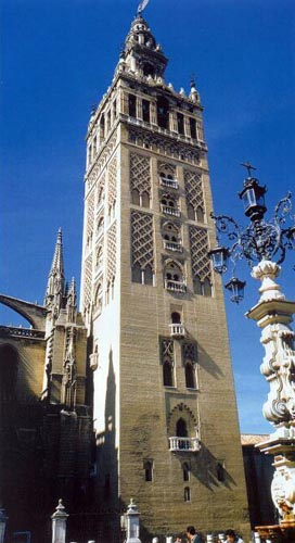 Giralda of Seville Sevilla Spain
